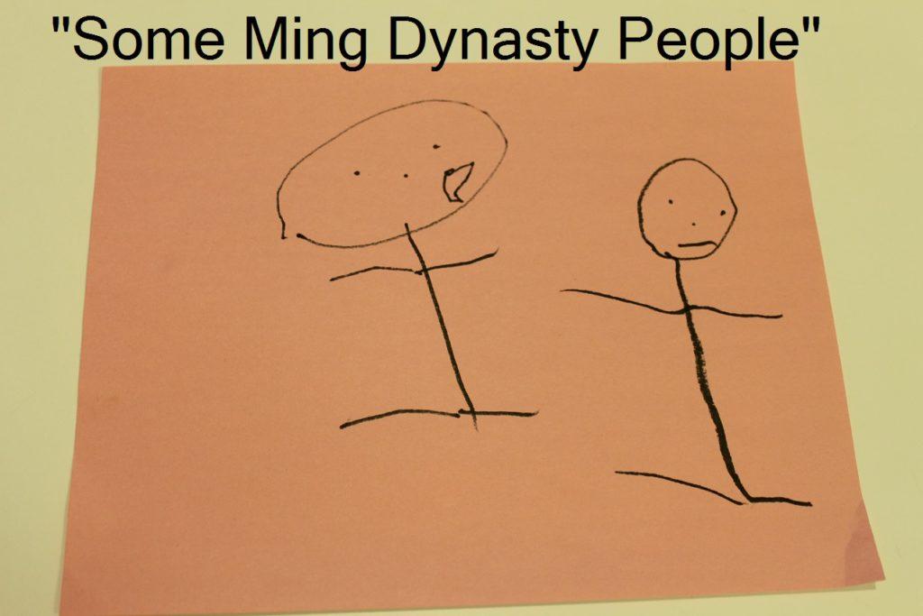 ming-dynasty-theuglyvolvo
